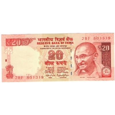 Банкнота 20 рупий. 2015 год, Индия.
