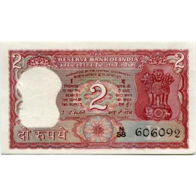 Банкнота 2 рупии. 1970-1985 гг, Индия.
