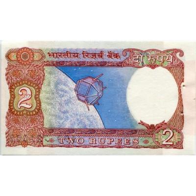 Банкнота 2 рупии. 1976 год, Индия.
