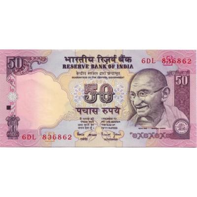 Банкнота 50 рупий, Индия.
