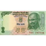Банкнота 5 рупий. 2009 год, Индия.