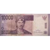 Банкнота 10000 рупий. 2010 год, Индонезия.