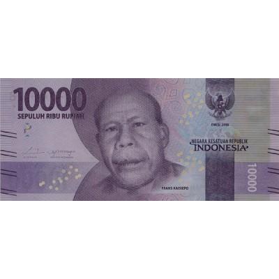Банкнота 10000  рупий. 2016 год, Индонезия.