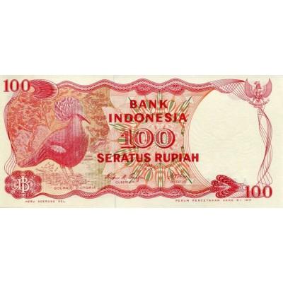 Банкнота 100 рупий. 1984 год, Индонезия.