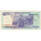 Банкнота 1000 рупий, 1999 год, Индонезия.