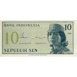 Банкнота 10 сен. 1964 год, Индонезия.