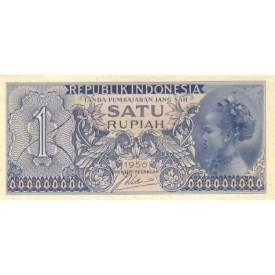 Банкнота 1 рупия. 1956 год, Индонезия.