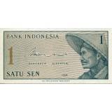 Банкнота 1 сен. 1964 год, Индонезия.
