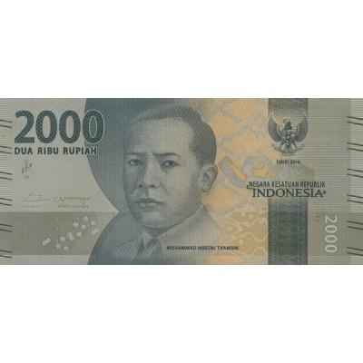 Банкнота 2000 рупий. 2016 год, Индонезия.