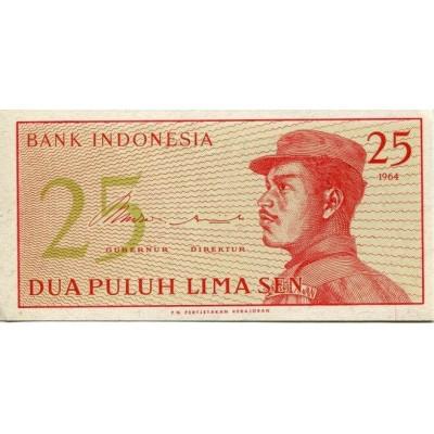 Банкнота 25 сен. 1964 год, Индонезия.