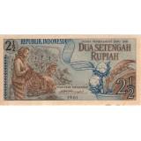 Банкнота 2,5 рупии. 1961 год, Индонезия.
