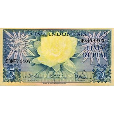 Банкнота 5 рупий. 1959 год, Индонезия.