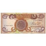 Банкнота 1000 динаров. 2003 год, Ирак.