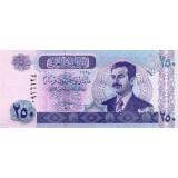 Банкнота 250 динаров. 2002 год, Ирак.