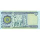 Банкнота 500 динаров. Ирак.