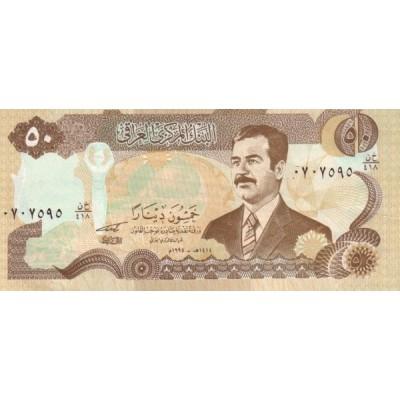 Банкнота 50 динаров.1994 год, Ирак.