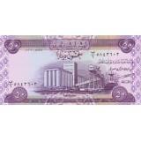 Банкнота 50 динаров.2003 год, Ирак.
