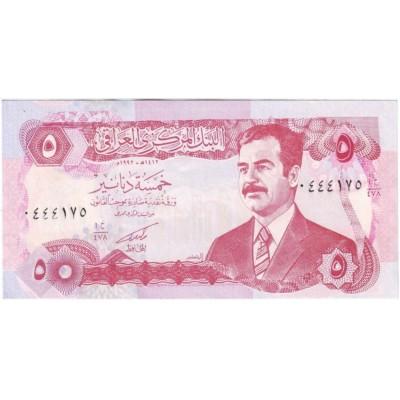Банкнота 5 динаров. Ирак.