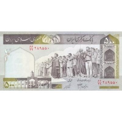 Банкнота 500 риалов. 2003-2009 год Иран.