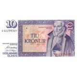Банкнота 10 крон. 1961 год, Исландия.