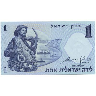Банкнота 1 лира. 1958 год, Израиль.