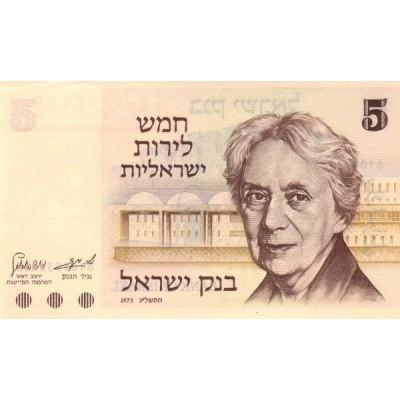 Банкнота 5 лир. 1973 год, Израиль.