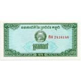 Банкнота 0,1 риеля. 1979 год, Камбоджа.