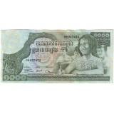 Банкнота 1000 риелей, 1973 год, Камбоджа.