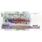 Банкнота 100 риелей. 2001 год, Камбоджа.