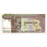 Банкнота 100 риелей (бежевая), Камбоджа.