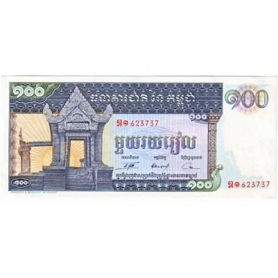 Банкнота 100 риелей. 1963-1972 год, Камбоджа.