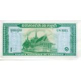Банкнота 1 риель. Камбоджа.