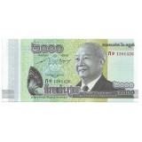 Банкнота 2000 риелей, Камбоджа.