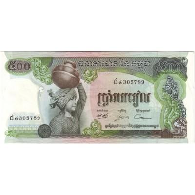 Банкнота 500 риелей, 1973-75 гг., Камбоджа.