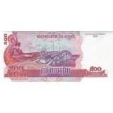 Банкнота 500 риелей. 2004 год, Камбоджа.