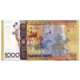 Тюркская письменность. Банкнота 1000 тенге. 2013 год, Казахстан.