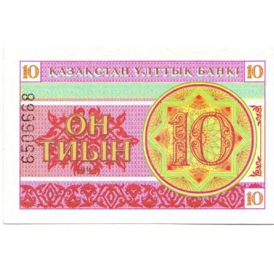Банкнота 10 тиын. 1993 год, Казахстан.