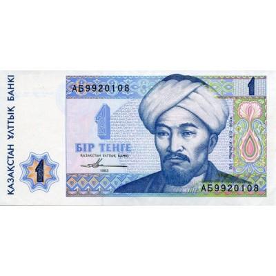 Банкнота 1 тенге. 1993 год, Казахстан.
