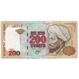 Аль-Фараби. Банкнота 200 тенге. 1999 год, Казахстан.