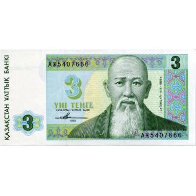 Банкнота 3 тенге. 1993 год, Казахстан.