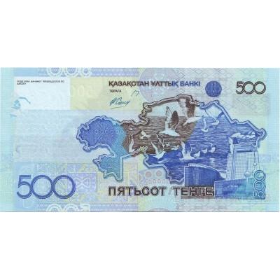 Банкнота 500 тенге. 2006 год, Казахстан.