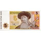 Банкнота 5 тенге. 1993 год, Казахстан.