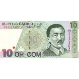 Банкнота  10 сом. 1997 год, Киргизия.