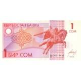Банкнота  1 сом. 1993 год, Киргизия.