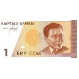 Банкнота  1 сом. 1994 год, Киргизия.