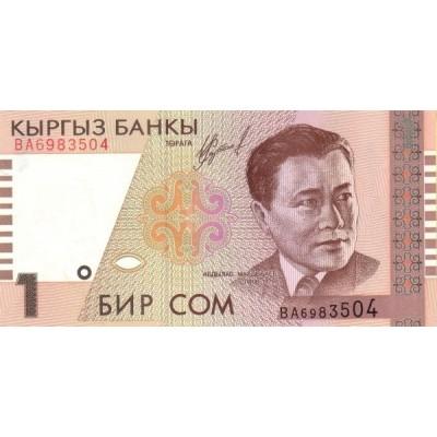 Банкнота  1 сом. 1999 год, Киргизия.