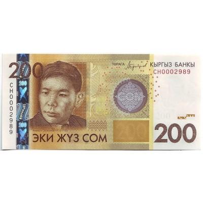 Алыкул Осмонов. Банкнота 200 сомов. 2016 год, Киргизия.