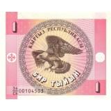 Банкнота  1 тыин. 1993 год, Киргизия.