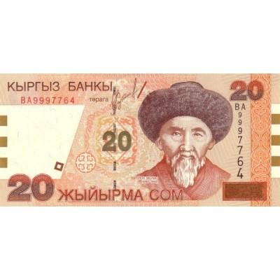 Банкнота  20 сом. 2002 год, Киргизия.