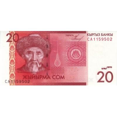 Банкнота  20 сом. 2009 год, Киргизия.